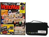 Mono Max (モノ・マックス) 2014年 12月号 《付録》 ルフトハンザ ドイツ航空×ナノ・ユニバース トラベル長財布