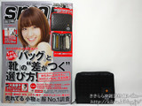 smart (スマート) 2012年 05月号 《付録》 HEAD PORTER PLUS 6ポケットレザーケース