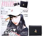mini (ミニ) 2017年 09月号 《付録》 フリークス ストア特製 クラシックミッキー上質レザー調三つ折り財布