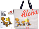 PEANUTS meets SPECIAL PRODUCT DESIGN 4 《付録》 日焼けしたピーナッツのBIGトートバッグ