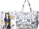リンネル 2014年 09月号 《付録》 コールマン特製 くまのプーさん アウトドア大型バッグ