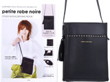 petite robe noire STUDS SHOULDER BAG BOOK 《付録》 スタッズショルダーバッグ