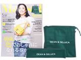 Marisol (マリソル) 2020年 05月号 《付録》 DEAN & DELUCA 保冷ランチバッグ&カトラリーポーチ
