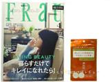 FRaU (フラウ) 2013年 04月号 《貼りこみサンプル》 コーセー潤肌粋シートマスク
