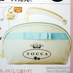 【速報】2012年 09月号付録 TOCCA(トッカ)、スピック&スパン、AG by aquagirl