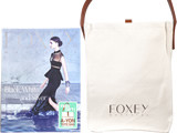 FOXEY MAGAZINE NUMBER 23 《付録》 A-YON TOTE BAG