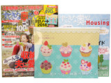 すてきな奥さん 2013年 12月号 《付録》 かんたん家計ノート2014、マイホーム購入ガイド、リラックマ塗り絵
