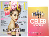 ELLE JAPON (エル・ジャポン) 2013年 10月号 《付録》 スナップもゴシップも!最旬セレブ白書