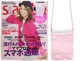 saita (サイタ) 2013年 10月号 《付録》 東原亜季さんデザイン防水スマホケース