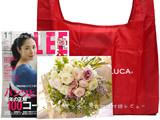 LEE (リー) 2014年 01月号 《付録》 DEAN & DELUCA 2WAYバッグ、12色の花のカレンダー2014