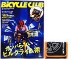 BICYCLE CLUB (バイシクルクラブ) 2017年 07月号 《付録》 サイクリングウォレット