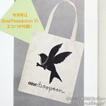 OneTeaspoonトートバッグ【NYLON JAPAN (ナイロンジャパン) 2012年 04月号】