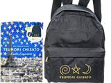 TSUMORI CHISATO 2019 SPRING & SUMMER 《付録》 ロゴ刺繍のバックパック