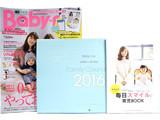 Baby-mo (ベビモ) 2016年 01月号 《付録》 ファミリーカレンダー