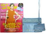 25ans (ヴァンサンカン) 2013年 05月号 《付録》 ウェッジウッド エレ女ポーチ&ストラップ付きカードケース