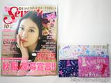 SEVENTEEN (セブンティーン) 2012年 10月号 《付録》 EAST BOY女神ポーチ3点セット