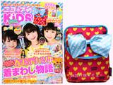 ニコ☆プチ KiDS 2014年 04月号 《付録》 SISTER JENNI )ランドセルポーチ!!