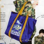 【速報】2014年2月号付録 X-girl特製モンスターズ・ユニバーシティー、LIZ LISA(リズリサ)