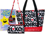 X-girl Stages 2014 Spring 《付録》 親子で使えるトート&ショルダーバッグセット