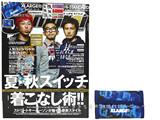 Samurai magazine (サムライ マガジン) 2013年 10月号 《付録》 Samurai magazine (サムライ マガジン) 2013年 10月号 《付録》 XLARGE(R)キーケース、Hi-STANDARDスマホ対応ステッカー