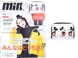 mini (ミニ) 2019年 12月号 《付録》 シップス ミッキーマウス 二つ折り財布