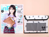 In Red (インレッド) 2021年 8月号 《付録》 ミッキーマウス デザイン モノトーンがお洒落!収納ボックス