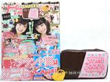 ピチレモン 2013年 03月号 《付録》 CHUXXXチョコポーチ&クッキーヘアゴム