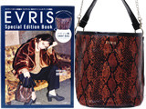 EVRIS Special Edition Book 《付録》 パイソン柄 3WAY BAG