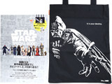 STAR WARS SPECIAL BOOK ~EPISODES I,II,III~ 《付録》 BEAMS特製JEDI TOTE BAG
