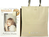 snidel 2014 Autumn/Winter Collection Tote Bag 《付録》 豪華!レザー調 バイカラー トートバッグ