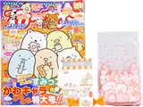 ねーねー 2016年 10月号 《付録》 すみっコぐらし プチレターセット!