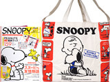 SNOOPY in SEASONS~Happiness is having a best friend~ 《付録》 Hallmark(ホールマーク)ヴィンテージ限定アート2WAYトートバッグ