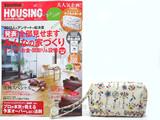 月刊 HOUSING (ハウジング) 2013年 03月号 《付録》 unicoデジカメポーチ