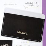 【速報】2014年10月号付録 MAX&Co.(マックス アンド コー)本革カードケース