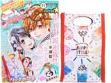Sho-Comi (少女コミック) 2019年 11号 《付録》 はにかむハニー カラフルフローズン バックポーチ