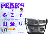 PEAKS (ピークス) 2016年 01月号 《付録》 冬メシ保温バッグ