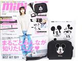 mini (ミニ) 2017年 02月号 《付録》 X-girl特製クラシック・ミッキータッセル付き財布、半透明ステッカー