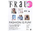 FRaU (フラウ) 2016年 05月号 《付録》 わたしたちの美少女戦士セーラームーン&原画ステッカー