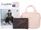 Repetto Special Book Multi Pouch Pink 《付録》 マルチポーチ豪華2点セット