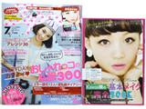 Zipper (ジッパー) 2013年 07月号 《付録》 Kawaii顔の基本メイク完全BOOK