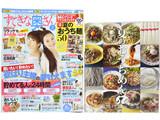 すてきな奥さん 2013年 08月号 《付録》 夏のおうち麺50、リラックマのはがき4枚セット他