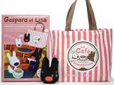 Gaspard et Lisa リサとガスパールからのおくりものBOX BOOK 《付録》 アイテム名