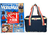 Mono Max (モノ・マックス) 2014年 08月号 《付録》 SAZABY 保冷・保温バッグ