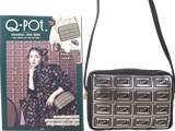 Q-pot. SEASONAL LOOK BOOK ~THE CHOCOLATE COLLECTION~ 《付録》 シボレザー調チョコレートバーショルダーバッグ