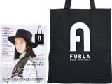 MORE (モア) 2021年 10月号 《付録》 FURLA(フルラ)ロゴ入りモノトーントートバッグ