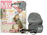 Used Mix (ユーズドミックス) 2013年 11月号 《付録》 田中里奈×Nomine ニット帽&だてメガネ
