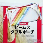 ELLE JAPON (エル・ジャポン) 2012年 06月号 《付録》 ビームス ダブルポーチ