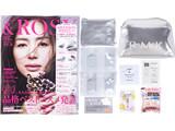 &ROSY (アンドロージー) 2019年 08月号 《付録》 夏の品格美を高めるSummer Beauty Kit