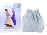 Disney アナと雪の女王2 SPECIAL BOOK 《付録》 Maison de FLEUR Petite Robe canone特製マルチフェイクファーポーチ