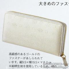 CLATHAS 財布BOOK<オリジナル長財布付き>